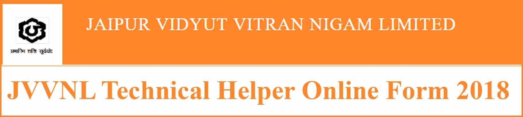 JVVNL Technical Helper Online Form 2018