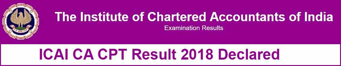 ICAI CA CPT Result 2018