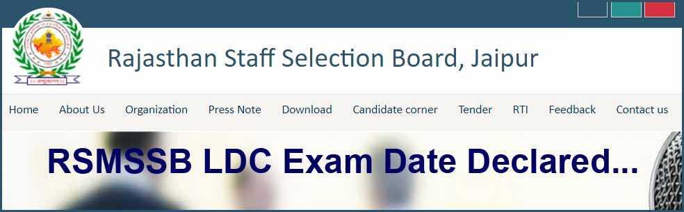 RSMSSB LDC Exam Date