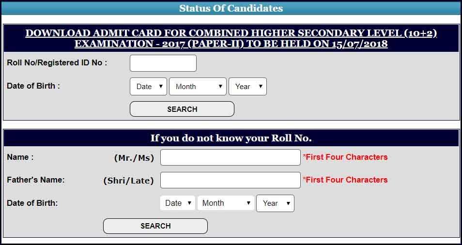 SSC CHSL Tier 2 Admit Card 2018