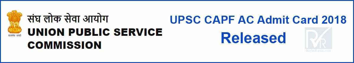 UPSC AC Admit Card 2018