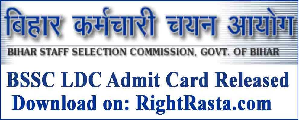 BSSC LDC Admit Card 2018