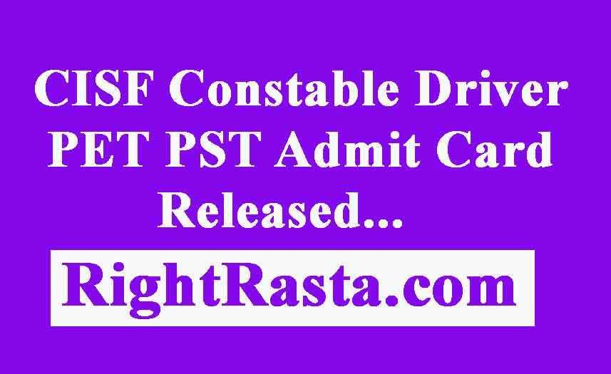 CISF Admit Card 2018
