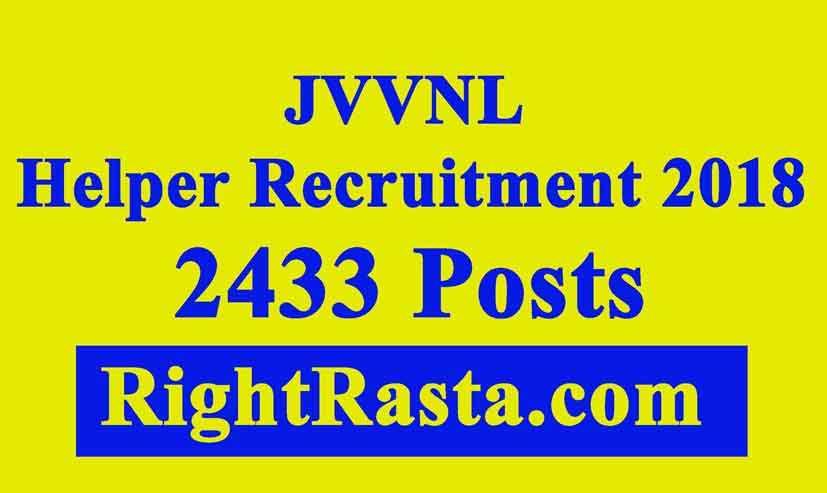 JVVNL Helper Recruitment 2018