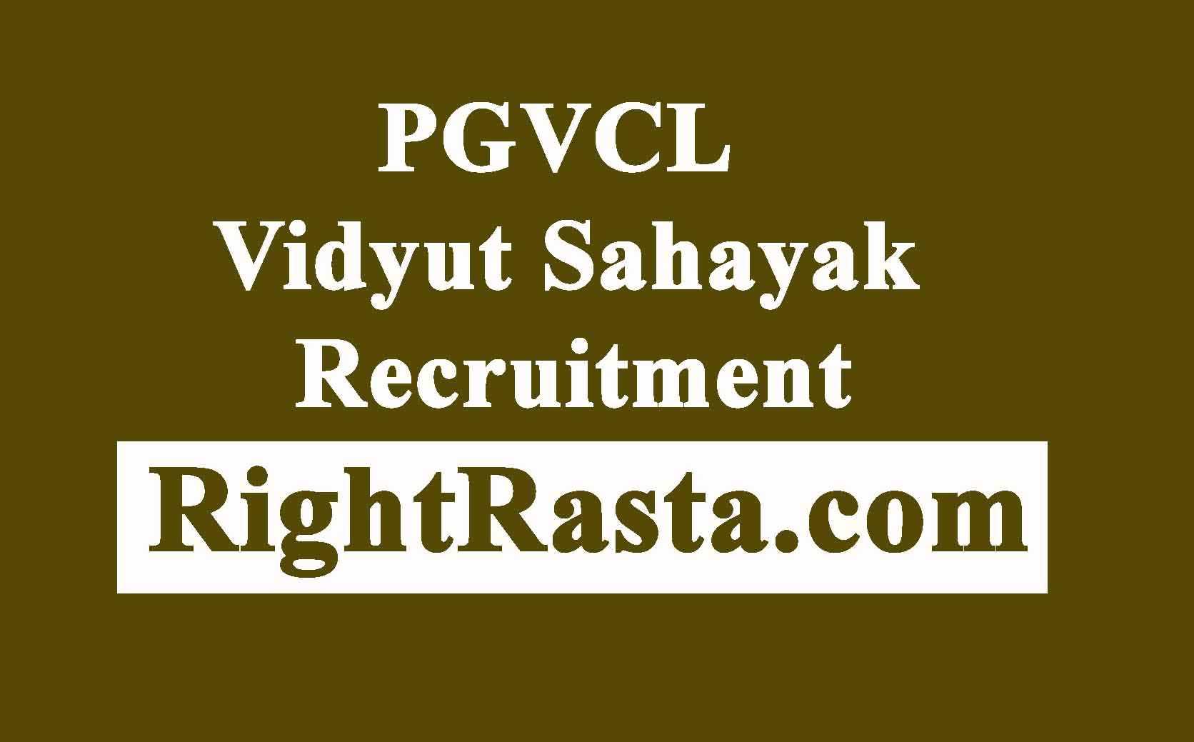 PGVCL Vidyut Sahayak Recruitment 2018