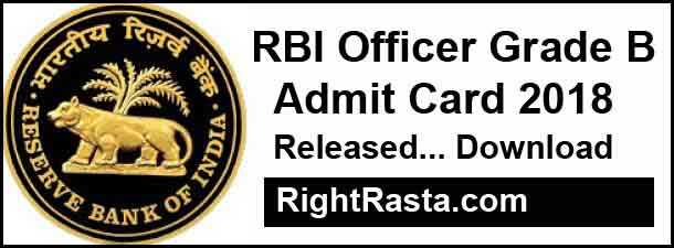 RBI Officer Grade B Admit Card 2018