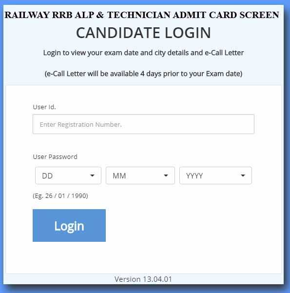 RRB ALP First Stage CBT Call Letter