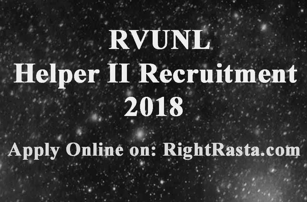 RVUNL Helper Recruitment 2018
