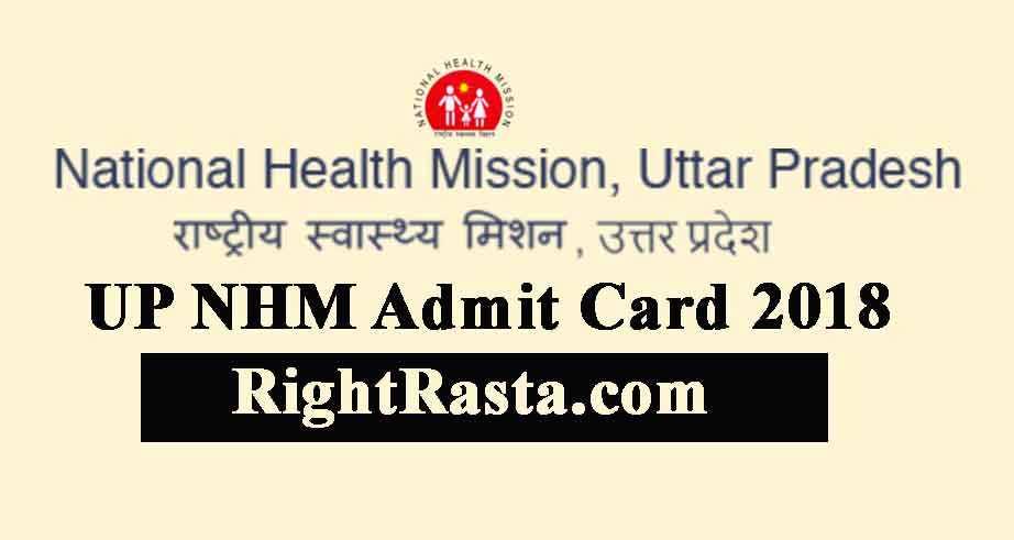 UP NHM Admit Card 2018