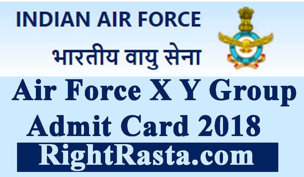Air Force X Y Group Admit Card 2018