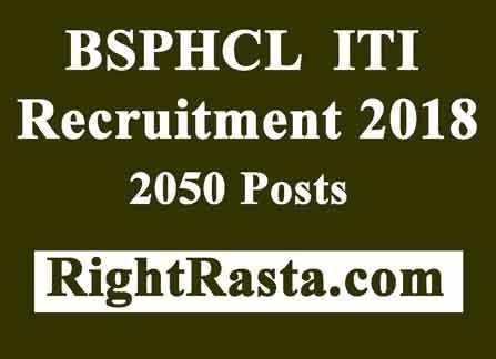 BSPHCL ITI Recruitment 2018