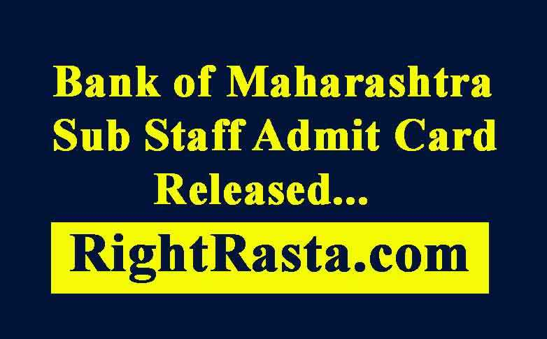 Bank of Maharashtra Sub Staff Admit Card 2018