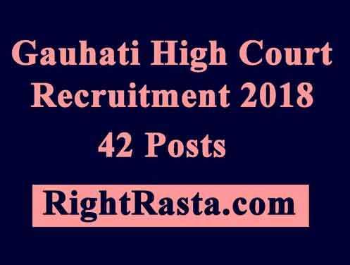 Gauhati High Court Recruitment 2018
