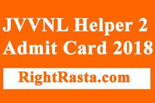 JVVNL Helper 2 Admit Card 2018