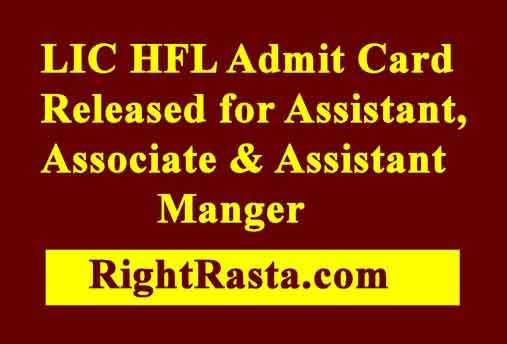 LIC HFL Admit Card 2018