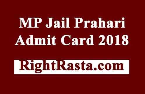 MP Jail Prahari Admit Card 2018