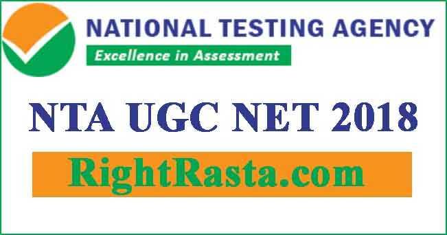 NTA UGC NET 2018
