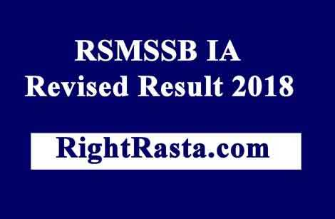 RSMSSB IA Revised Result 2018