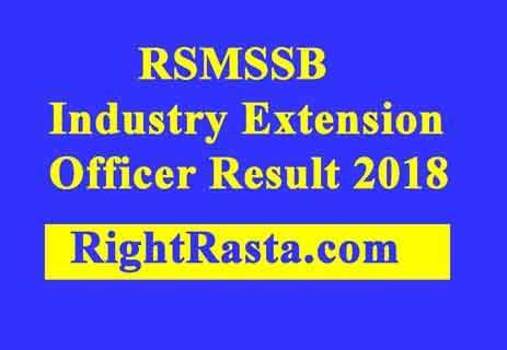 RSMSSB Industry Extension Officer Result 2018