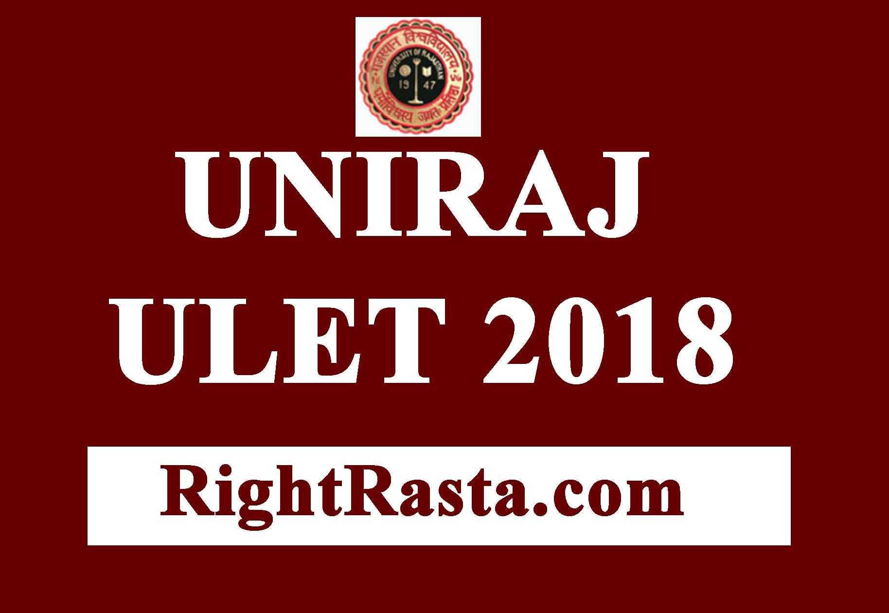 UNIRAJ ULET 2018