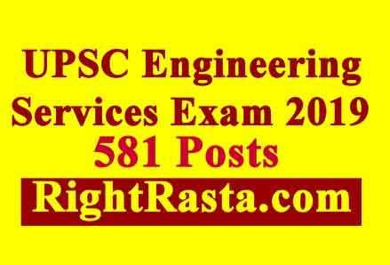 UPSC Engineering Services Exam 2019