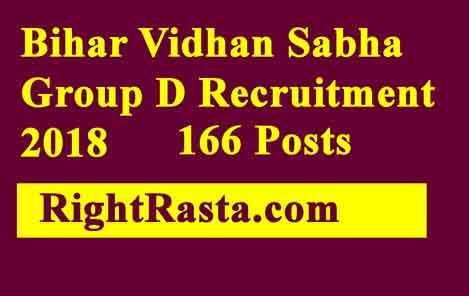 Bihar Vidhan Sabha Group D Recruitment 2018