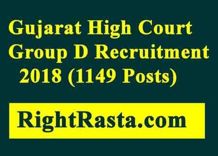 Gujarat High Court Group D Recruitment 2018