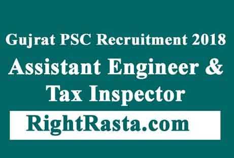 Gujrat PSC Recruitment 2018