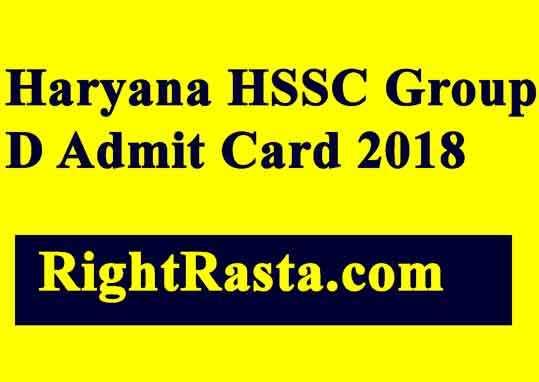 Haryana HSSC Group D Admit Card 2018
