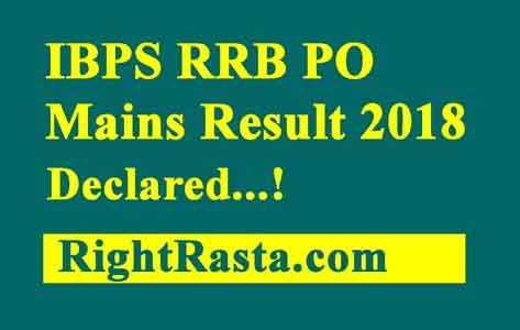 IBPS RRB PO Mains Result 2018