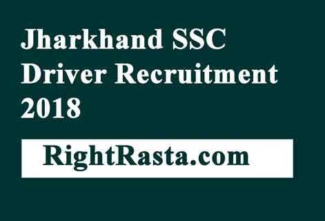 Jharkhand SSC Driver Recruitment 2018
