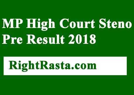 MP High Court Steno Pre Result 2018