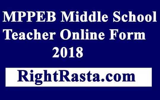 MPPEB Middle School Teacher Online Form 2018