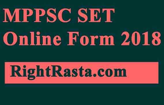 MPPSC Set Online Form 2018