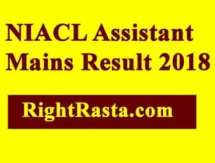 NIACL Assistant Mains Result 2018