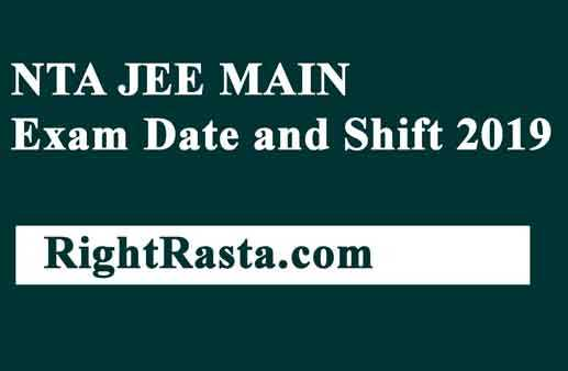 NTA JEE MAIN Exam Date and Shift 2019