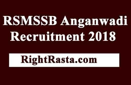 RSMSSB Anganwadi Recruitment 2018