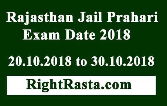 Rajasthan Jail Prahari Exam Date 2018
