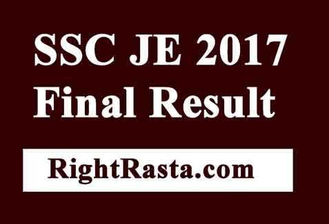 SSC JE 2017 Final Result