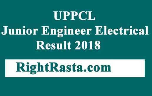 UPPCL Junior Engineer Electrical Result 2018