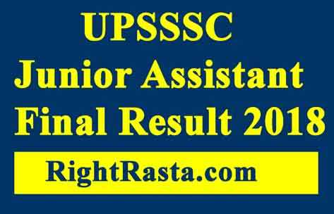 UPSSSC Junior Assistant Final Result 2018