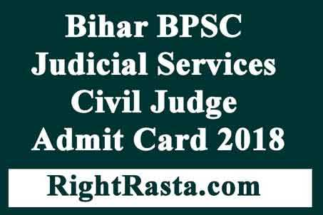 Bihar PCS BPSC Civil Judge PCS J Pre Admit Card 2018
