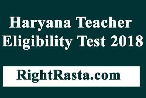 Haryana HTET Online Form 2018