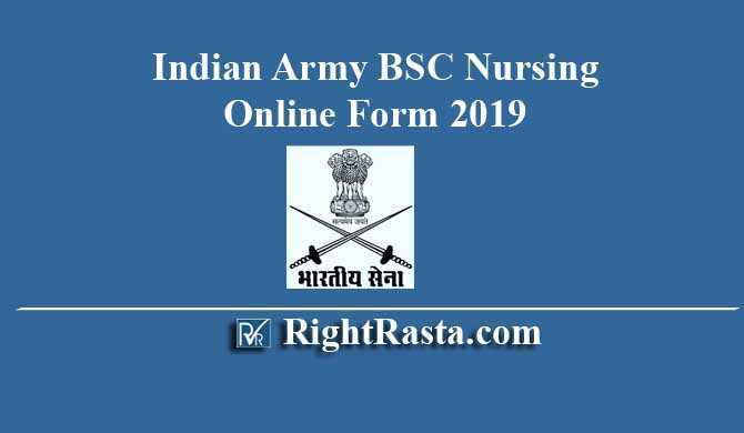 Indian Army BSC Nursing Online Form 2019