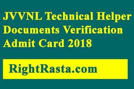 JVVNL Technical Helper Documents Verification Admit Card 2018