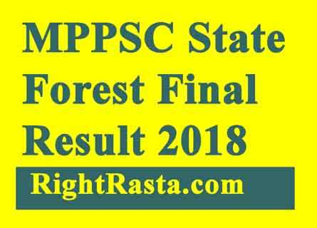 MPPSC State Forest Final Result 2018