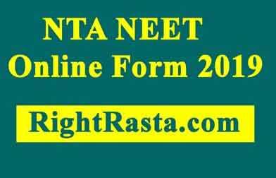 NTA NEET Online Form 2019