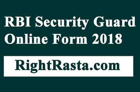 RBI Security Guard Online Form 2018