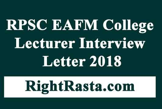 RPSC EAFM College Lecturer Interview Letter 2018