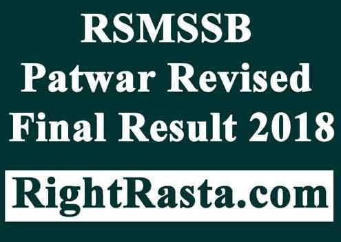 RSMSSB Patwar Revised Final Result 2018